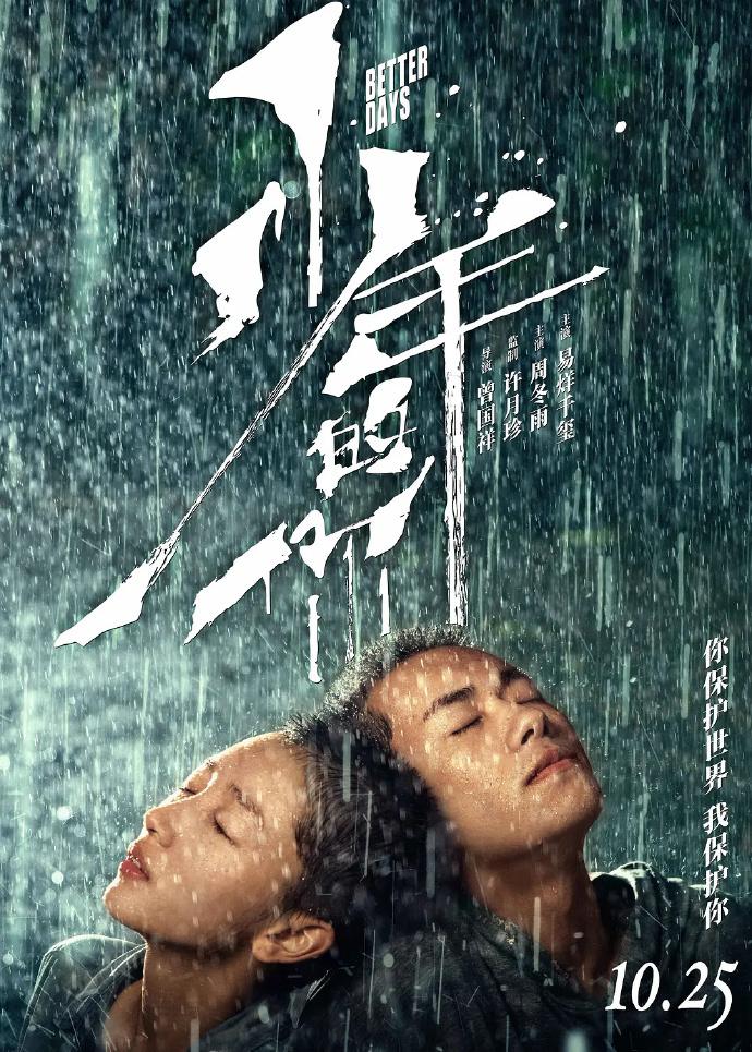 每经18点丨时隔18年,乐投体育app,又一中国影片入围奥斯卡最佳国际影片;福州曼玲