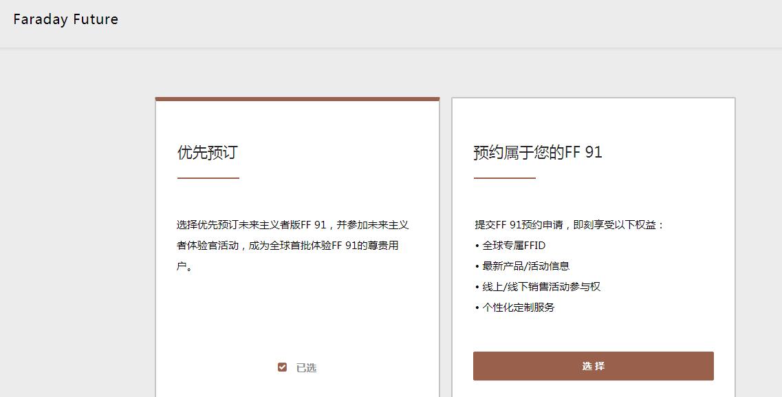 「配资之家网」每经17点丨康美药业面临股民集体索赔,中国版