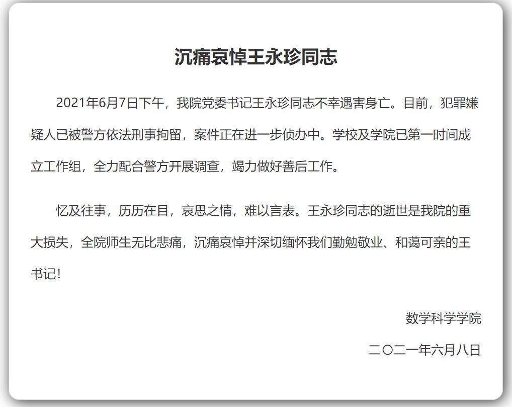 广州公积金二手房贷旺彩官网款最长久限调至30年;白酒