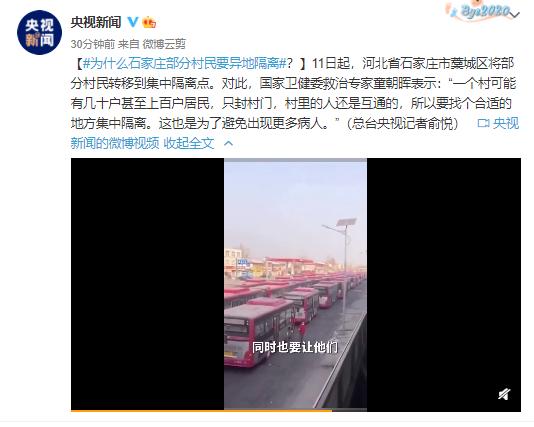 <b>每经22点丨最新通报:黑龙江新增40例确诊病例;为何石家庄部分村民要异地隔离?卫健委专家童朝晖回应</b>