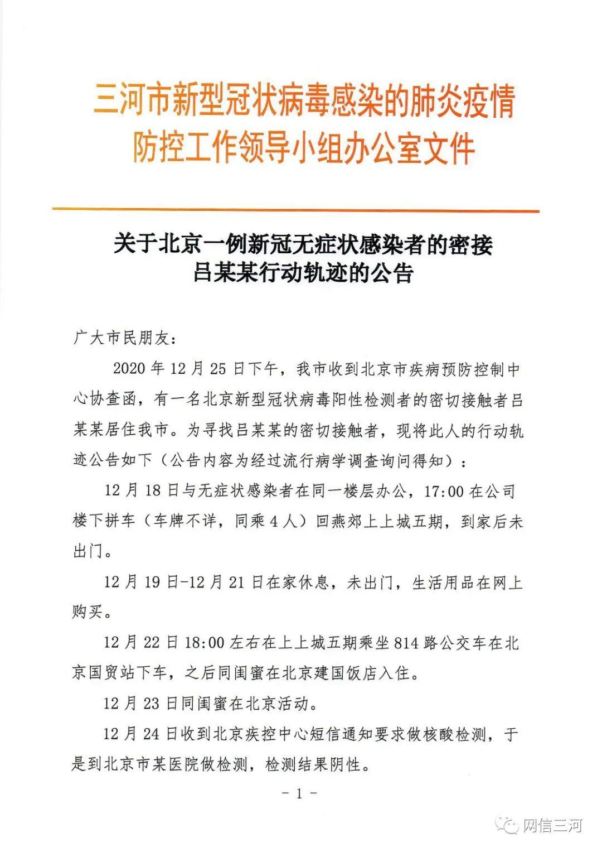 每经11点丨南航英雄机长贺中平在公司突然晕倒抢救无效离世;上海已启动新冠疫苗接种;中国药科大学发现治疗抑郁症的新靶标